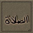 assalaah